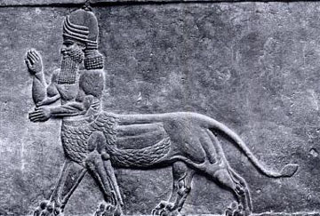 The Ancient Assyrian urmaluhlu, or lion-centaur